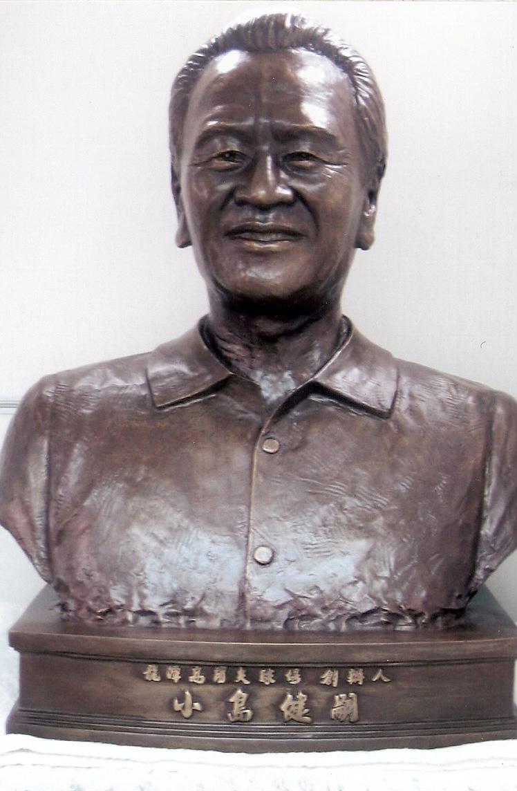 龙潭高尔夫球场 创办人小岛健嗣